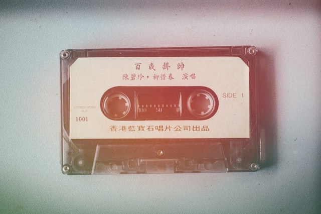 Casette tape with chinese letters